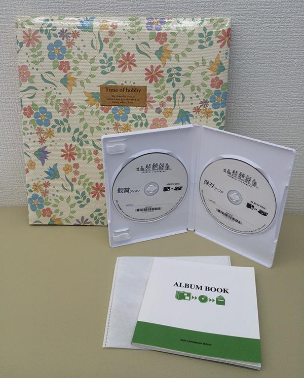 アルバムまるごとDVD-1