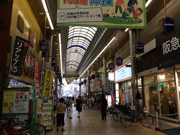 京橋中央商店街のアーケード
