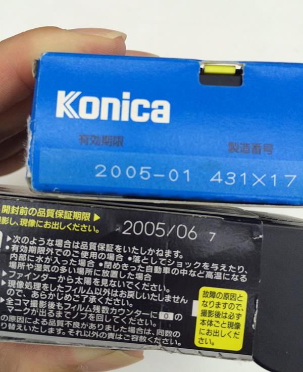 使い捨てカメラ期限