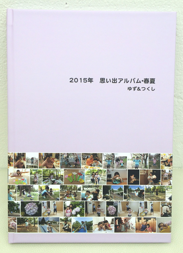 YearAlbum1