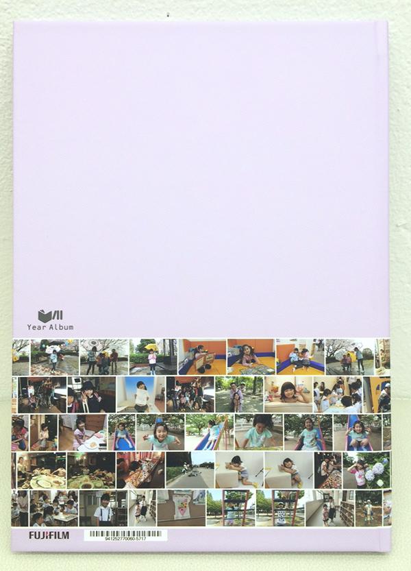 YearAlbum13