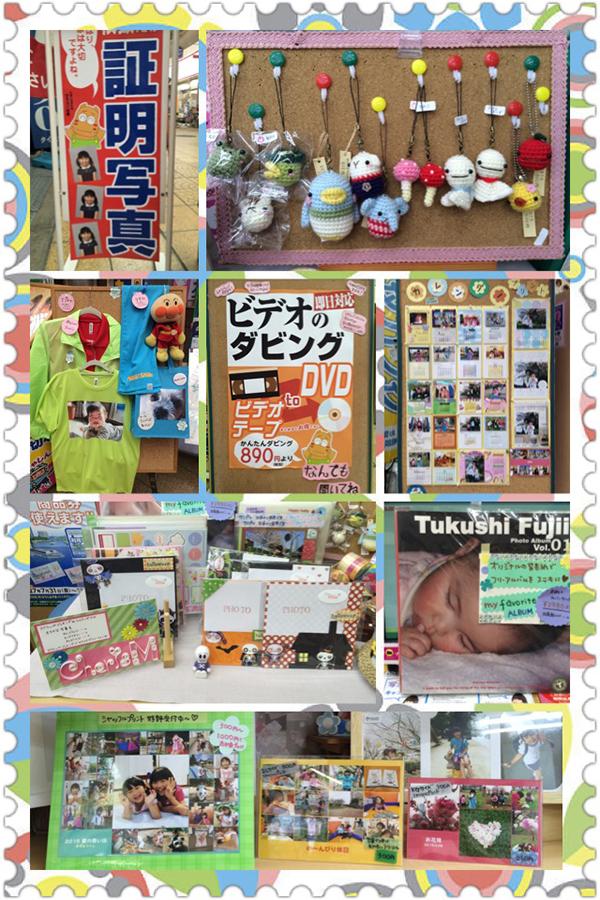 都島区の写真店(写真屋)