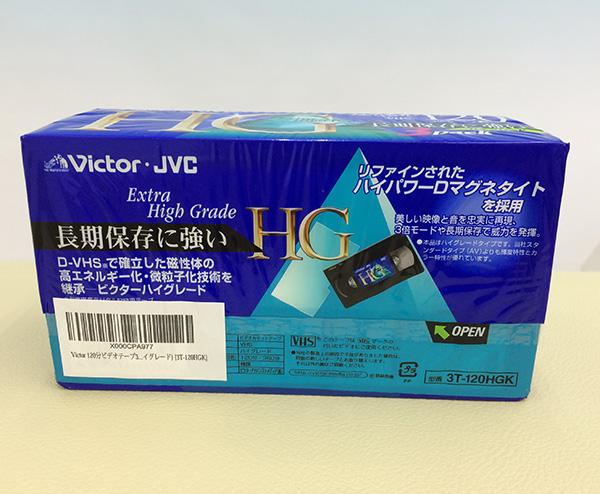 VHS120分テープ