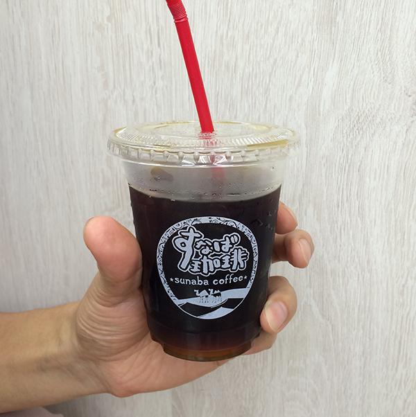すなばコーヒー (2)