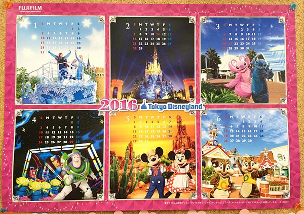 2016年ディズニーカレンダー前半