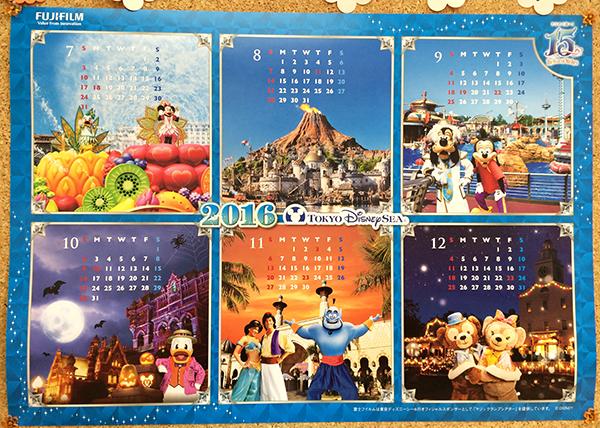 2016年ディズニーカレンダー後半