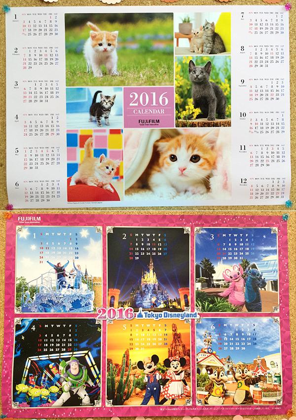 2016年フジカラカレンダープレゼント