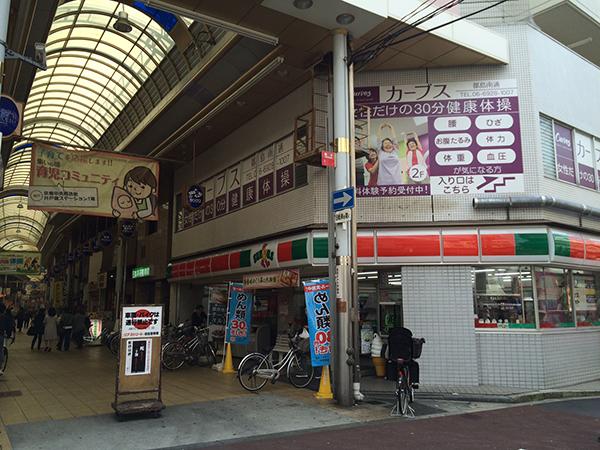 京橋中央商店街サンクスさん