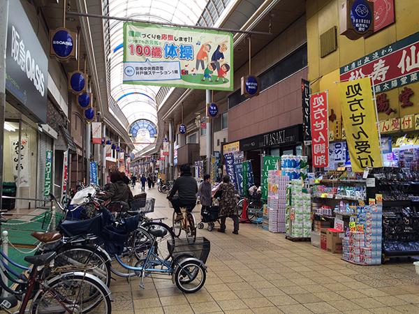 京橋中央商店街の小島太陽堂