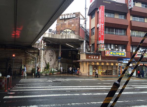 JR京橋駅1号線真実の口